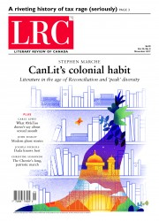 LRCv25n8_cover